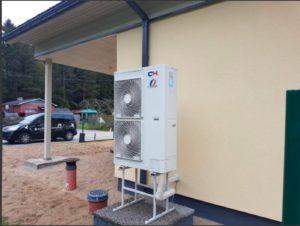 Отопление магазина тепловым насосом «Воздух-Вода».