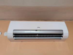 Настенный фанкойл для подачи воздуха в помещения  EVIPOWER
